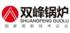 浙江双峰锅炉制造有限公司